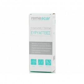 Remescar για Ευρυαγγείες 50ml