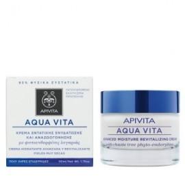 APIVITA AQUA VITA ADVANCED MOISTURE REVITALIZING GREAM GEL OILY-COMBINATION SKIN 50ML