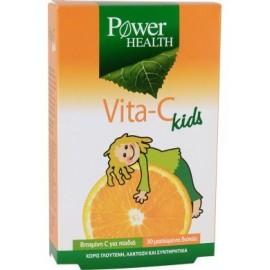 POWER HEALTH VIITA-C KIDS 30 ΜΑΣ.ΔΙΣΚΙΑ