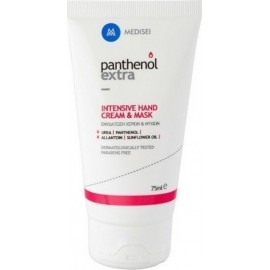 PANTHENOL EXTRA INTENSIVE HAND CREAM & MASK 75ML