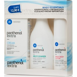 PANTHENOL SET CREAM 100ML + MILD CLEANSER 200ML + SPRAY BODY LOTION 100ML