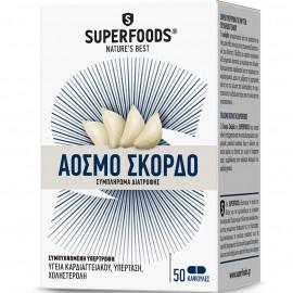 SUPERFOODS ΣΚΟΡΔΟ ΑΟΣΜΟ 50CAPS