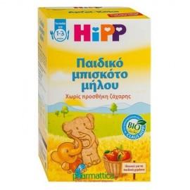 HIPP ΠΑΙΔΙΚΑ ΜΠΙΣΚΟΤΑ ΓΕΥΣΗ ΜΗΛΟΥ 150GR