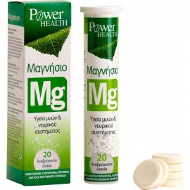 POWER HEALTH MAGNESIUM 20ΤΑΒS