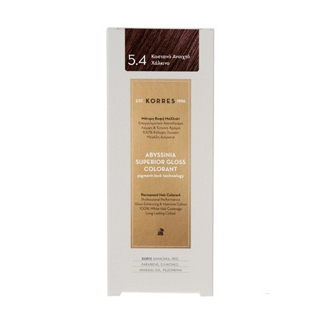 KORRES ABYSSINIA SUPERIOR GLOSS COLORANT 5.4 COPPER LIGHT BROWN