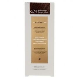 KORRES ABYSSINIA SUPERIOR GLOSS COLORANT 6.74 CHOCOLATE COPPER DARK BLONDE