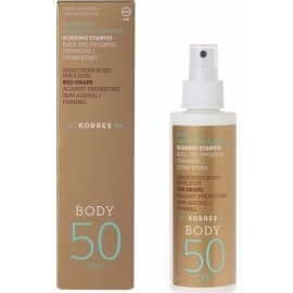 KORRES RED GRAPE SUNSCREEN BODY SPF50 SPRAY 150ML