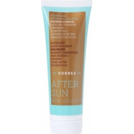 KORRES RED GRAPE AFTER SUN BODY EMULSION 125ML