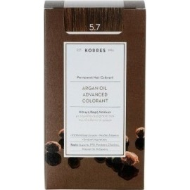 KORRES ARGAN OIL ADVANCED COLORANT 5.7 CHOCOLATE