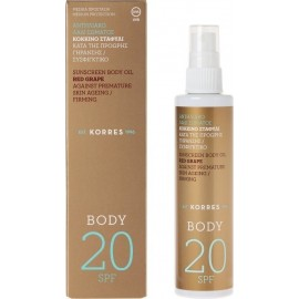 KORRES RED GRAPE SUNSCREEN BODY SPF20 SPRAY 100ML