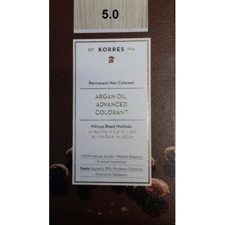 KORRES ARGAN OIL ADVANCED COLORANT 5.0 LIGHT BROWN