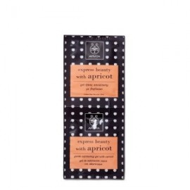 APIVITA EXPRESS BEAUTY SCRUB GEL APRICOT