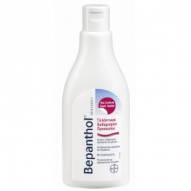 BEPANTHOL FACE MILK CLEANSER 200ML