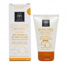 APIVITA SUNCARE ANTI-SPOT TINTED CREAM SPF50 50ML