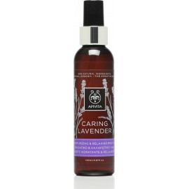 APIVITA CARING LAVENDER BODY OIL 150ML