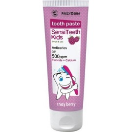 FREZYDERM TOOTH PASTE SENSITEETH KIDS 500PPM CRAZY BERRY 50ML