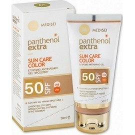 PANTHENOL EXTRA SUN CARE COLOR SPF50 50ML