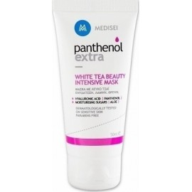 ANTHENOL EXTRA WHITE TEA BEAUTY INTENSIVE MASK 50ML