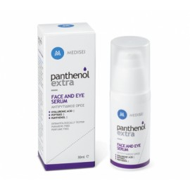 MEDISEI PANTHNOL EXTRA FACE AND EYE SERUM 30ML