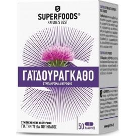 SUPERFOODS ΓΑΪΔΟΥΡΑΓΚΑΘΟ 300MG 50CAPS