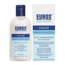 EUBOS LIQUID WASHING EMULSION BLUE 200ML