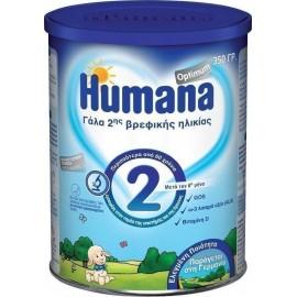 HUMANA 2 OPTIMUM 350GR