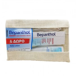 BEPANTHOL INTENSIVE CREAM FACE EYES +  BEPANTHOL BODY LOTION 100ML