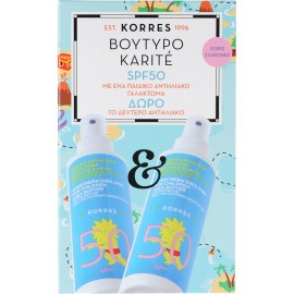 KORRES SUNSCREEN SHEA BUTTER KIDS SPRAY EMULSION SPF50 150ML (PROMO 1+1)