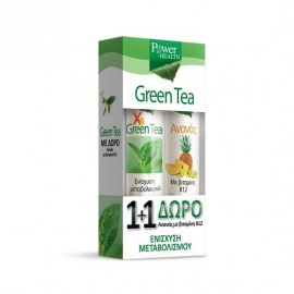 POWER HEALTH XS GREEN TEA 20EFF. TABL (PROMO+ANANAS 20EFF. TABL)
