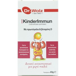 POWER HEALTH DR.WOLZ KINDERIMMUN 65G