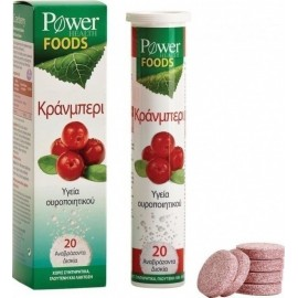 POWER HEALTH CRANBERRY 500MG 20TABS