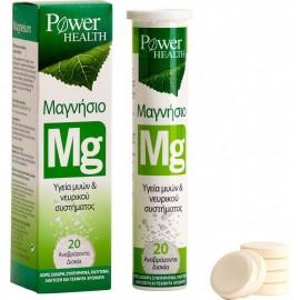 POWER HEALTH MAGNESIUM 20ΤΑΒS
