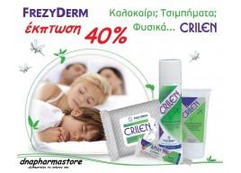 CRILEN